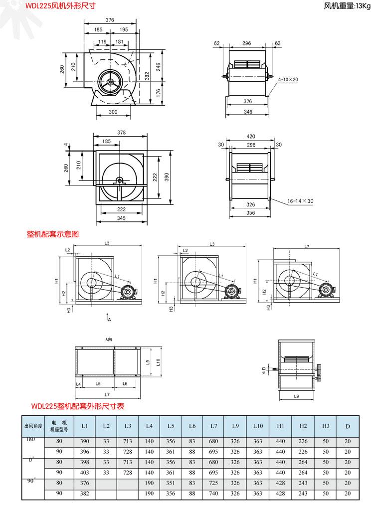 电路 电路图 电子 工程图 平面图 原理图 750_1029 竖版 竖屏